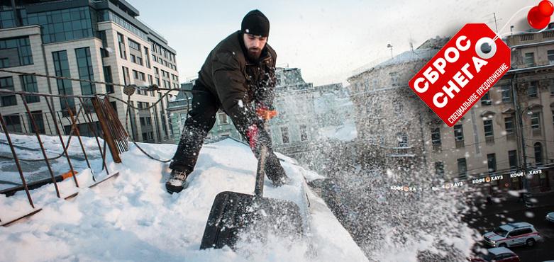 Промышленный альпинизм москва и московская область